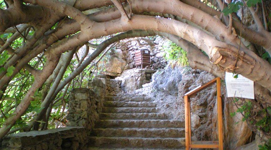 Agia-Sofia-Steps