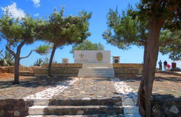 Fallen-Monument