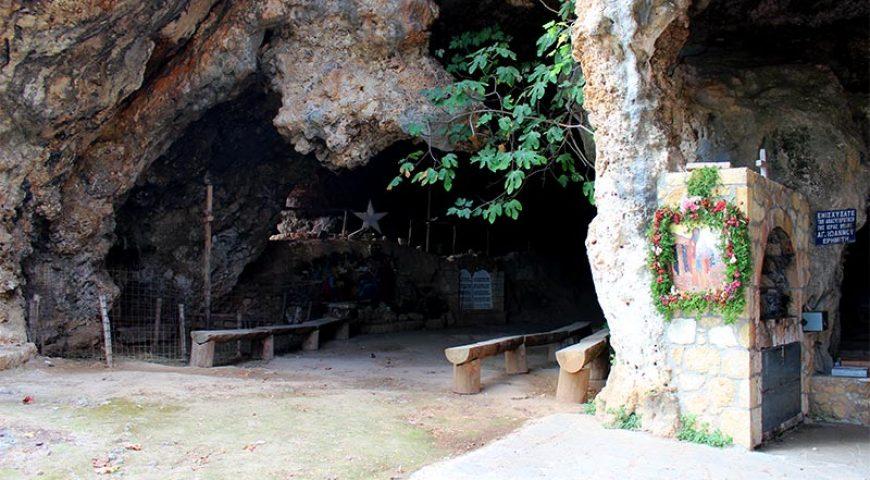 St-John-Cave