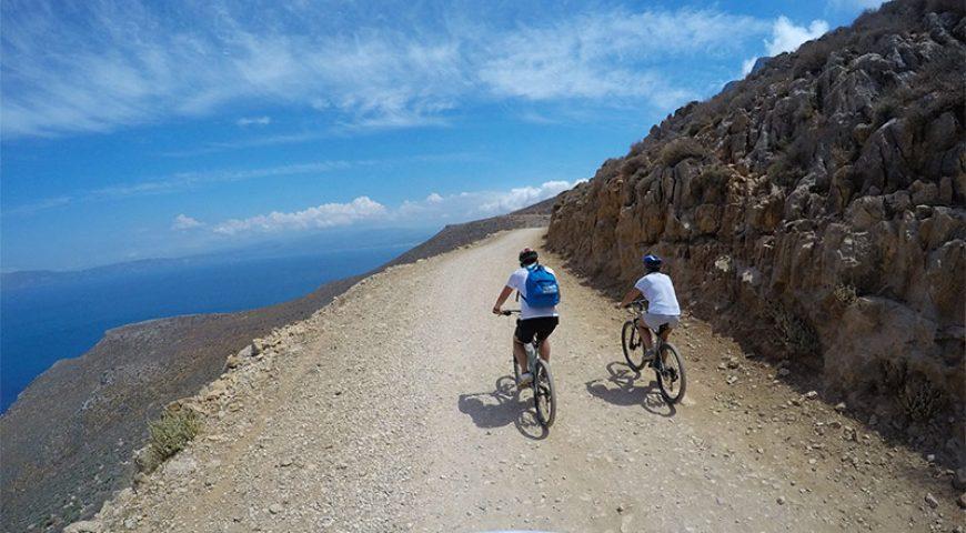 Cycle-Balos-Altitude