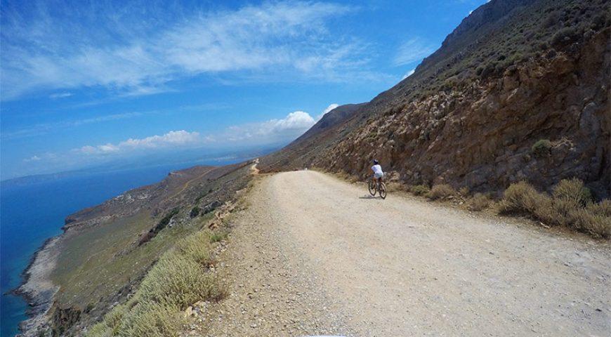 Cycle-Balos-View