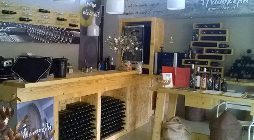 Tasting-Room-Bar