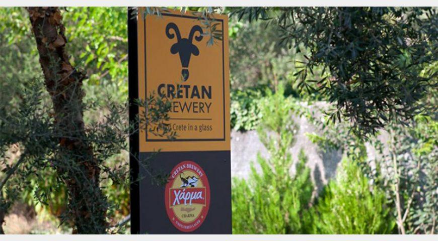 Charma-Brewery